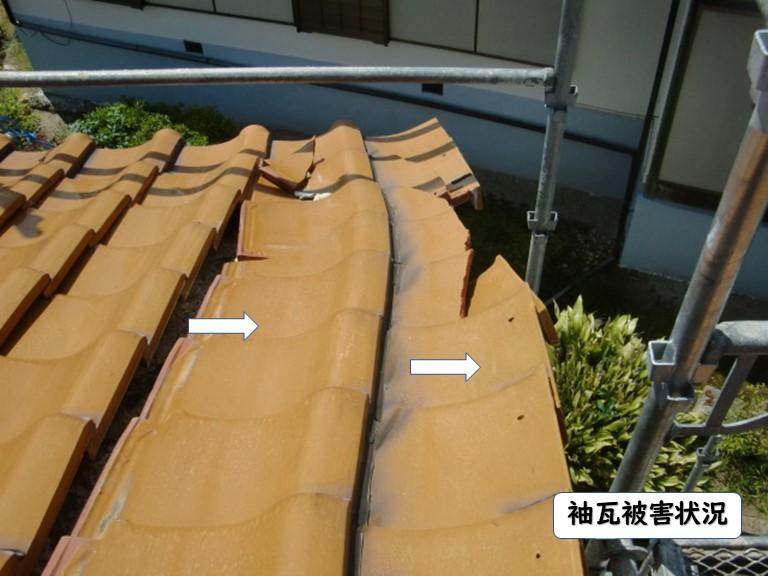 和歌山市の袖瓦のズレや割れ