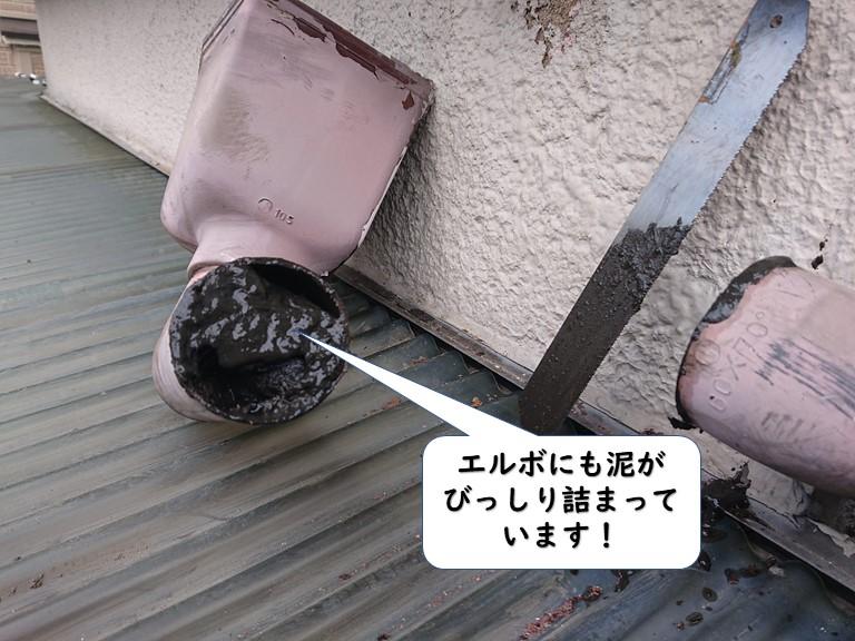 和歌山市のエルボにも泥がびっしり詰まっています