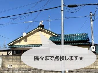 街の屋根屋さん和歌山店では屋根の無料点検を隅々まで行います