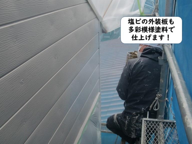 和歌山市の塩ビの外装板も多彩模様塗料で仕上げます
