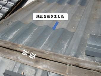 岩出市の屋根の地瓦を葺きました
