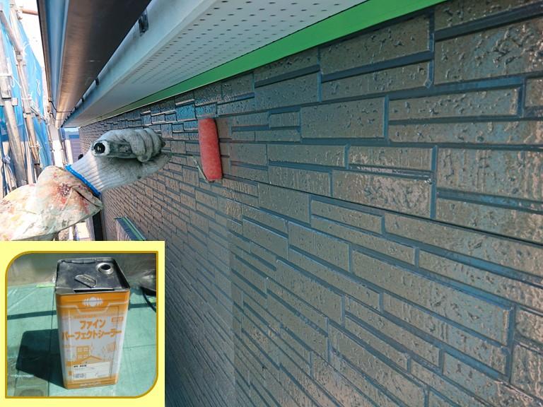 紀の川市で塗装を行うときにファインパーフェクトシーラーを使用しました