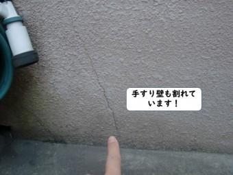 紀の川市のベランダの手すり壁も割れています