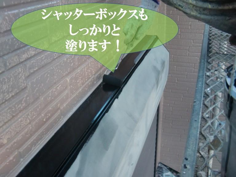 和歌山県紀の川市でシャッターの塗装を行い縁もしっかりと塗装しました