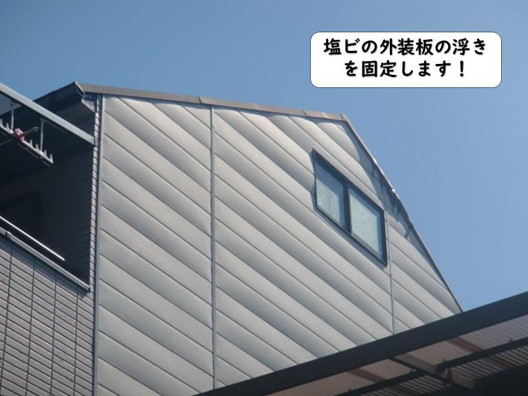 和歌山市の塩ビの外装板を固定します