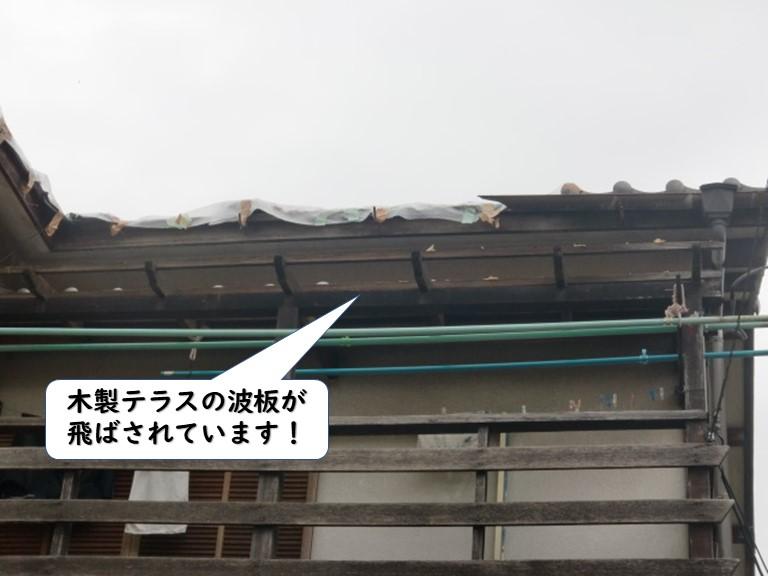 紀の川市の木製テラスの波板が飛ばされています