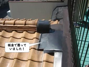 岩出市の下屋を板金で覆っていました
