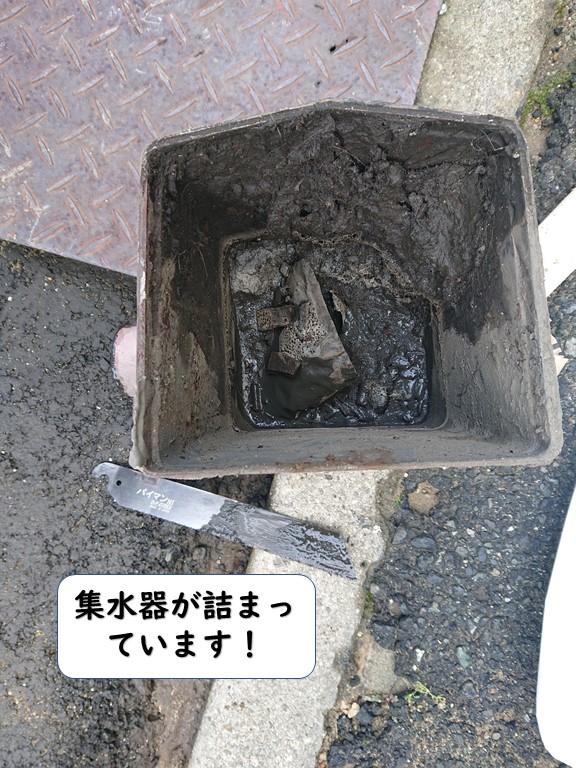 和歌山市の集水器が詰まっています
