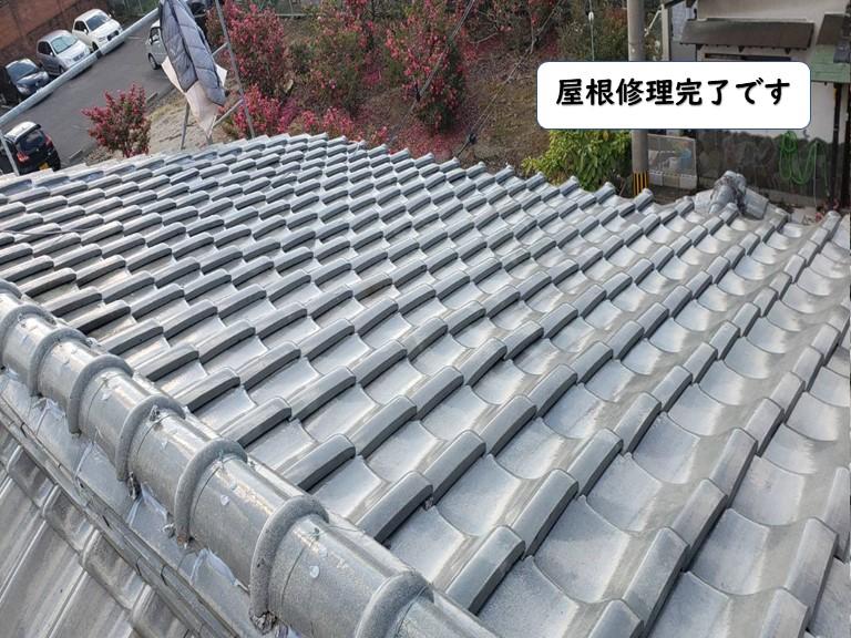 紀の川市の屋根修理完了です