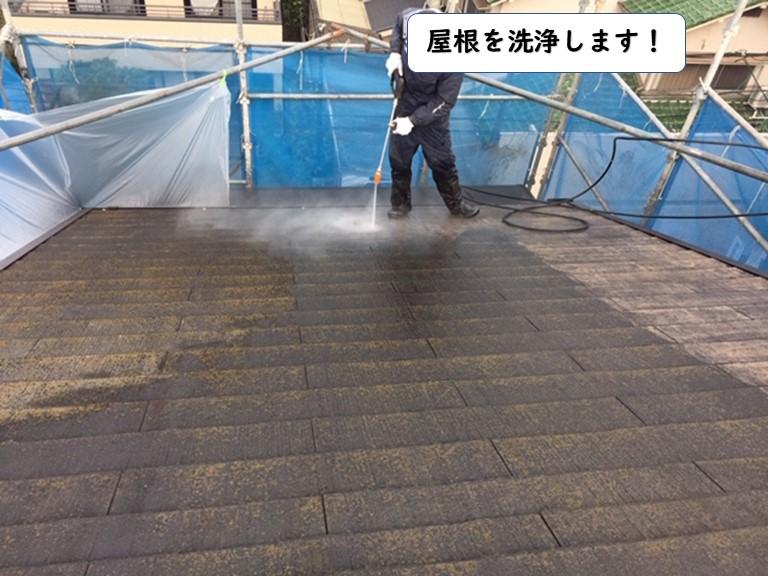 和歌山市の屋根を洗浄します
