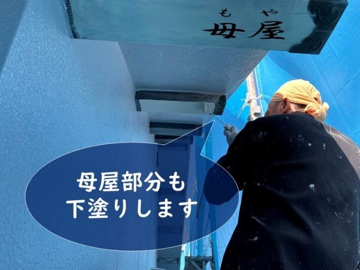 紀の川市で外壁塗装後付属部分である母屋(もや)も塗装を行いました