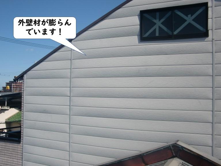 和歌山市の外壁材が膨らんでいます