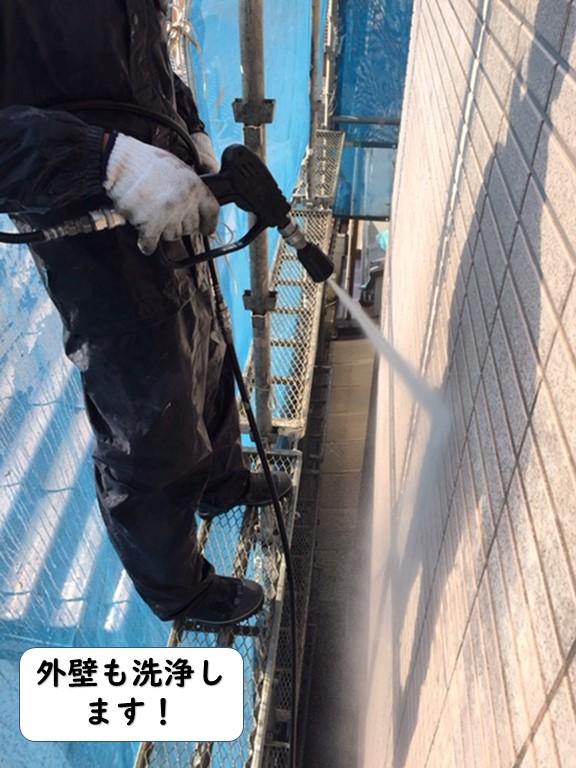 和歌山市の外壁も洗浄します
