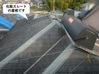岩出市の化粧スレートの屋根です