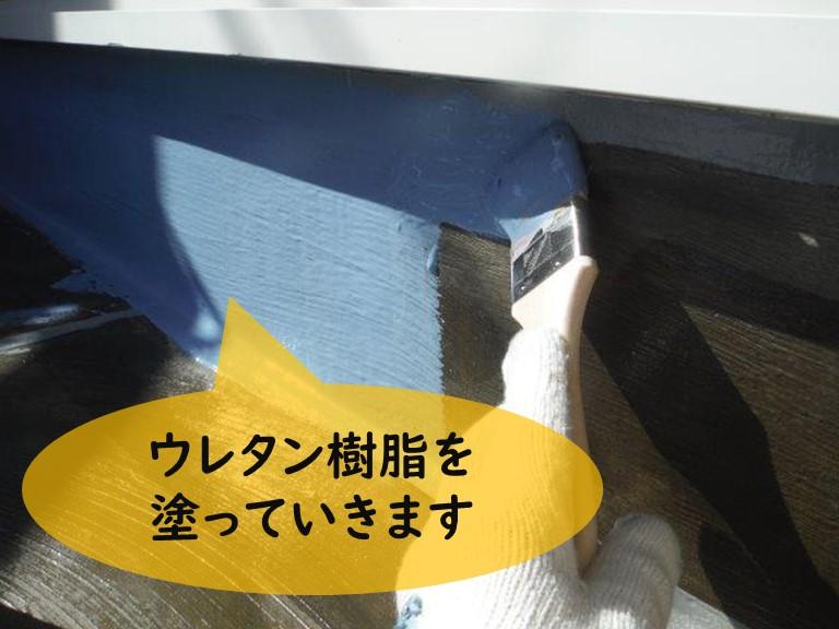 和歌山市でベランダ防水工事の様子でプライマーを乾燥し、ウレタン樹脂をハケで周りから塗っていきます