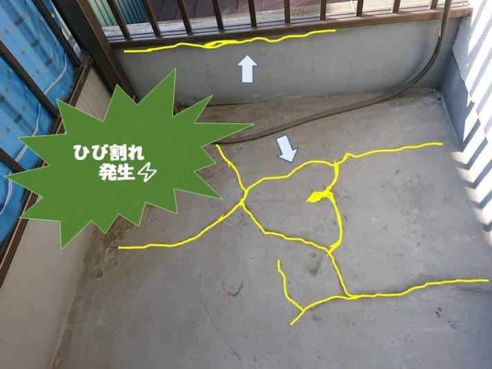 和歌山県のベランダで床がひび割れしている写真