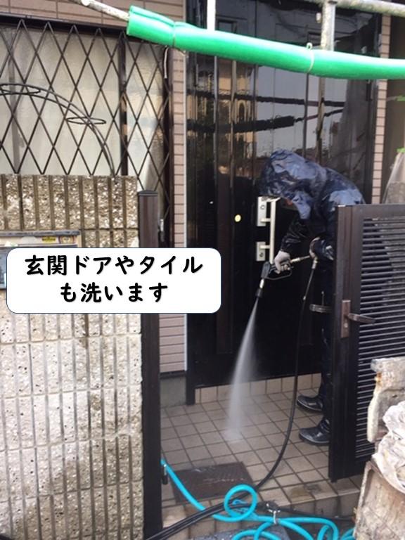 和歌山市の玄関ドアやタイルも洗います