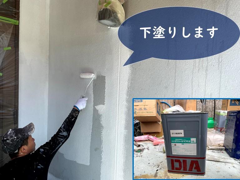 紀の川市で外壁塗装で外壁の下塗りでセラ・トーシツプラスのフィラーを使って塗装していきます