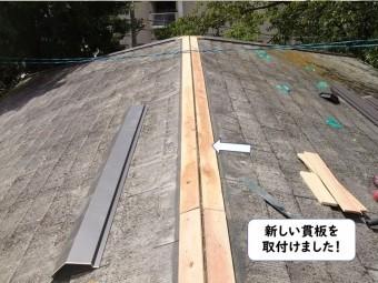和歌山市の棟に新しい貫板を取付け