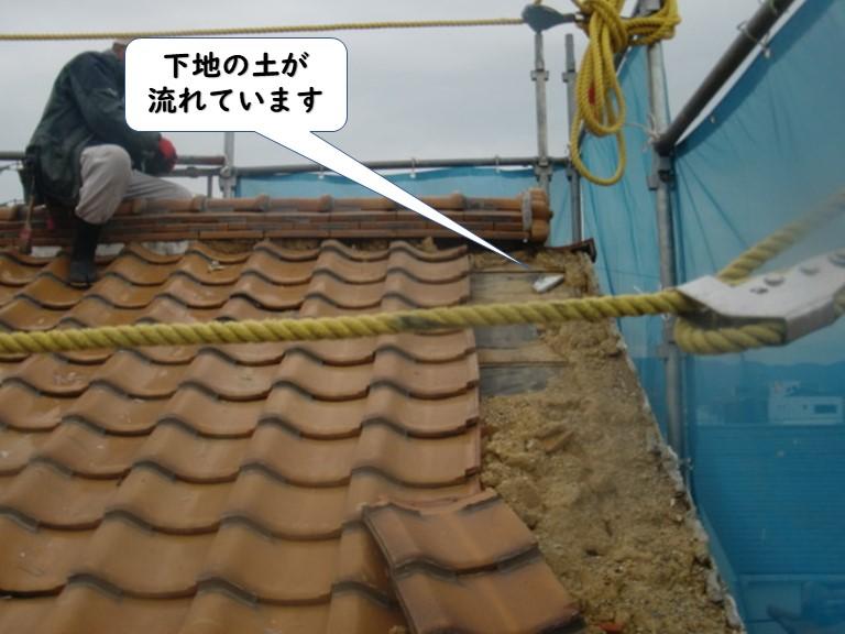 岩出市の屋根の下地の土が流れています