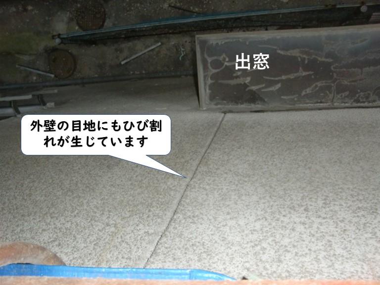 和歌山市の外壁の目地にもひび割れが生じています