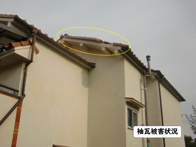 和歌山市の袖瓦の被害状況