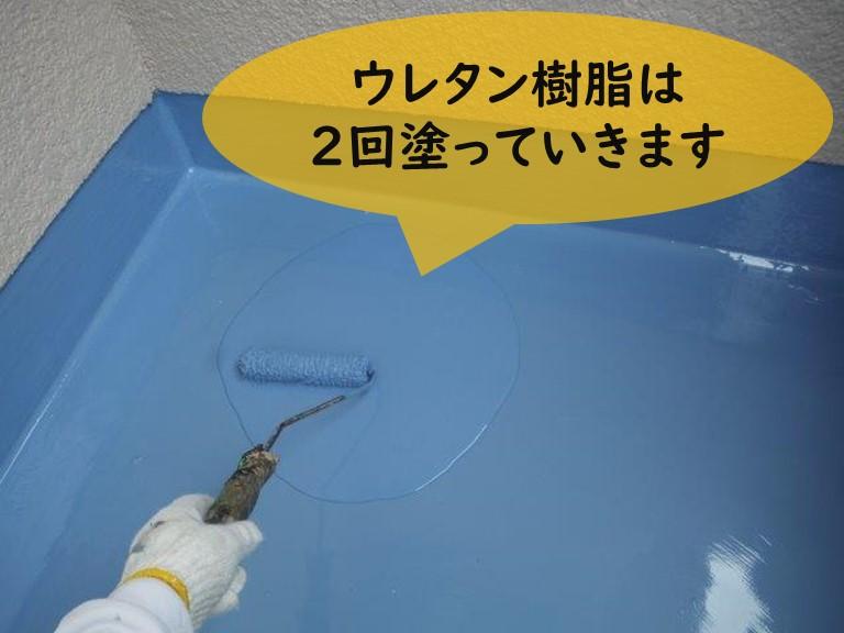 和歌山市でベランダ防水工事でウレタン樹脂は2度塗装していきます