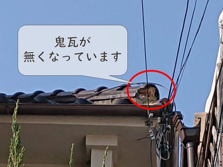 和歌山市で鬼瓦がズレており、訪問業者に外してもらっていました