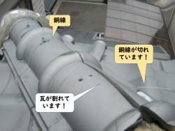 和歌山市の銅線が切れて瓦が割れています