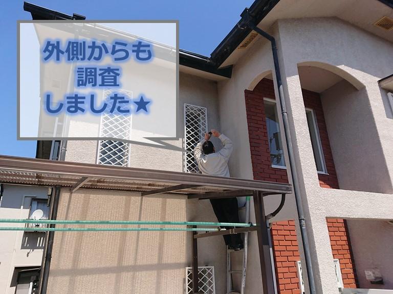 和歌山市で階段室のFIX窓から雨漏りが発生していたので、外からも点検を行いました