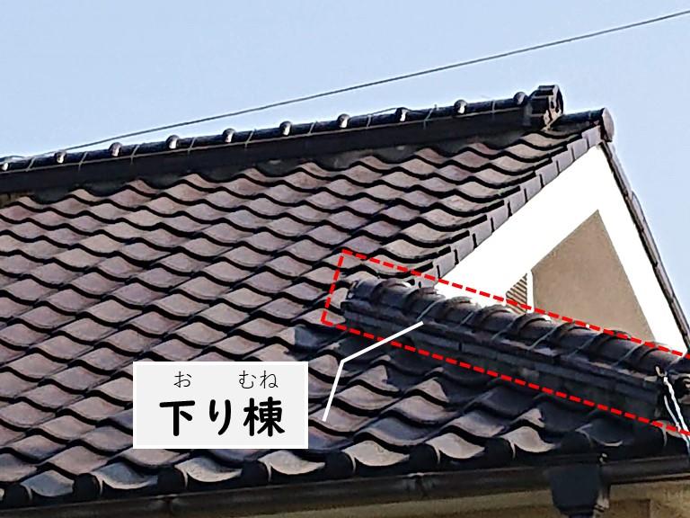 和歌山市の屋根調査で下り棟の部分に異変がないか調査します