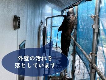 紀の川市で外壁塗装を行うので塗装前に高圧洗浄機で洗浄していきます