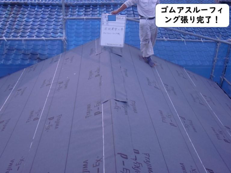 岩出市の屋根のゴムアスルーフィング張り完了