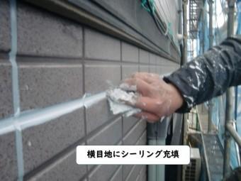 和歌山市の外壁の横目地にシーリング充填