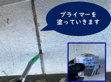 紀の川市で外壁塗装と付属部塗装をして耐久性がアップしたモルタル外壁!