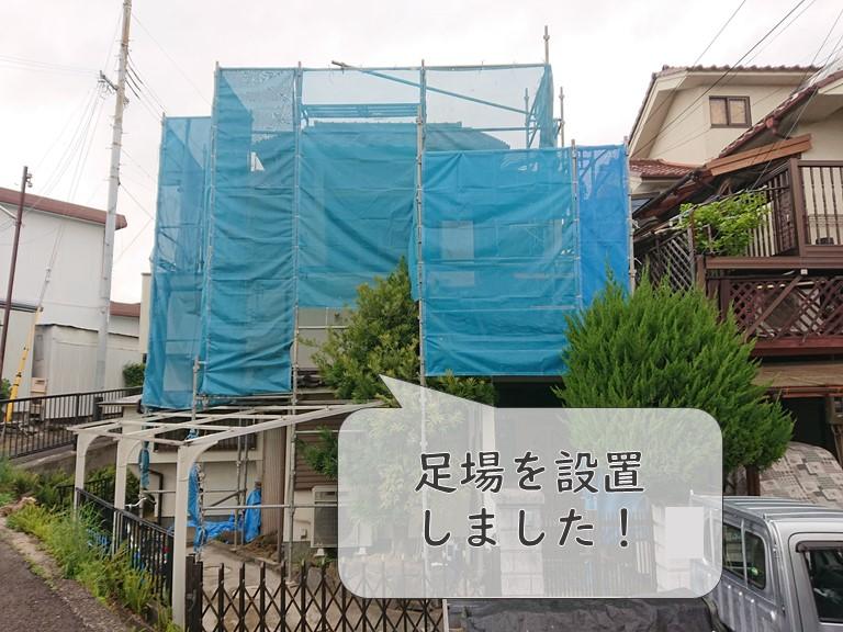 和歌山市で行った漆喰詰め直し工事で足場を組みます