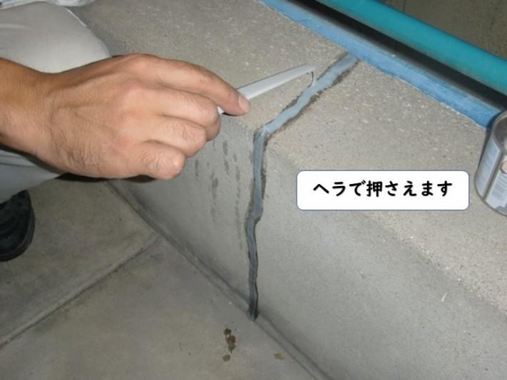 和歌山市のベランダに充填したシーリングをヘラで押さえます