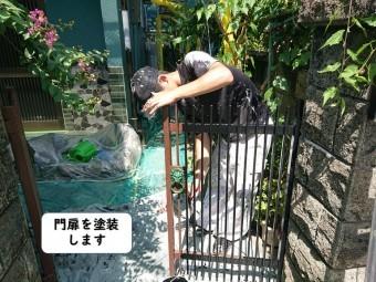 岩出市の門扉を塗装