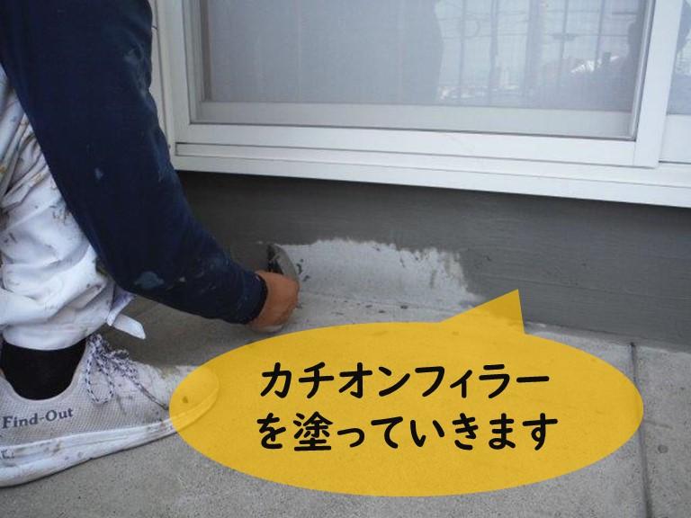 和歌山市で防水工事でケレン作業後、カチオンフィラーを塗っていきます
