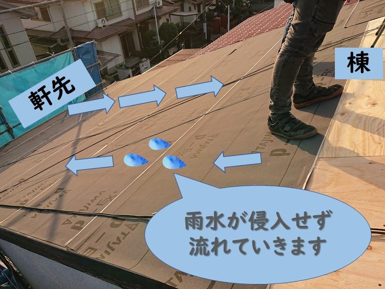 岩出市の屋根の葺き替えでルーフィングを新しく張り替えて完成した写真