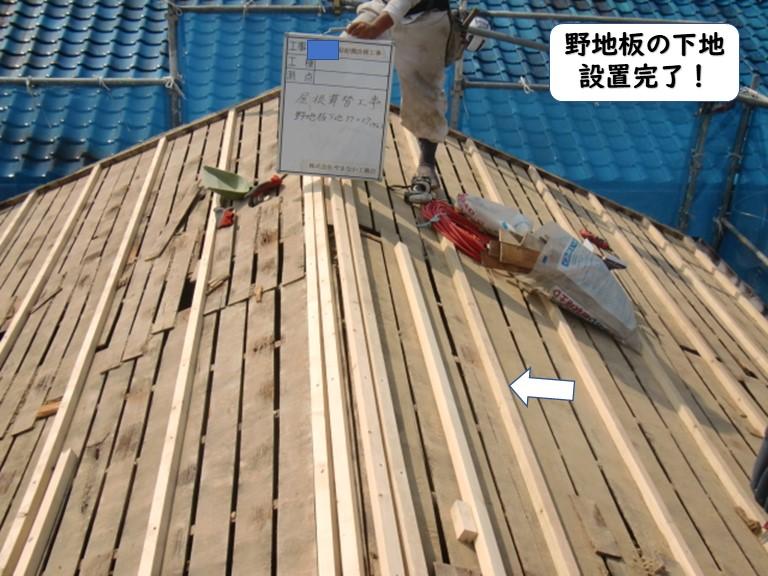 岩出市の屋根の野地板の下地設置完了