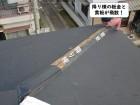 和歌山市の降り棟の板金と貫板が飛散!