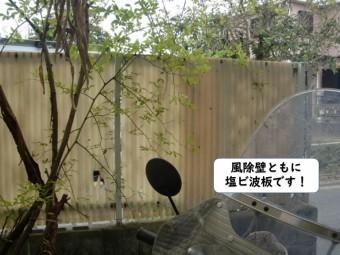 和歌山市のテラスの風除壁ともに塩ビ波板です