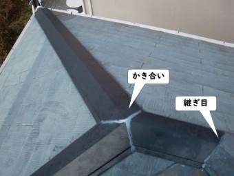 岩出市の棟のかき合いや継ぎ目はシーリングで防水
