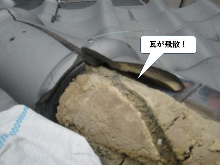 和歌山市の降り棟の瓦が飛散
