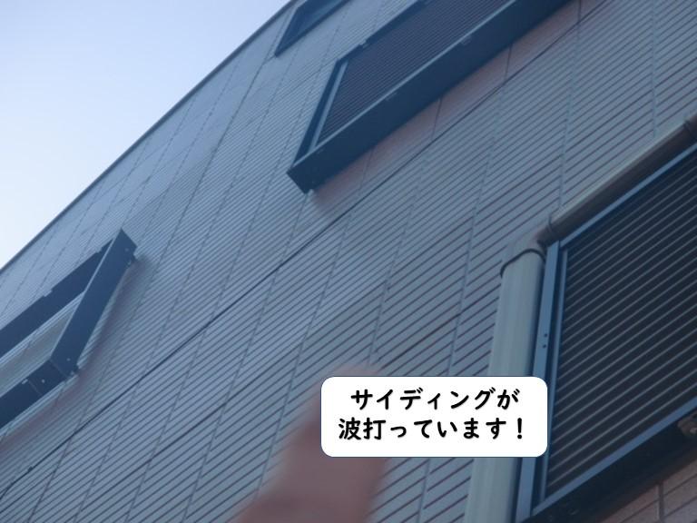 和歌山市のサイディングが波打っています