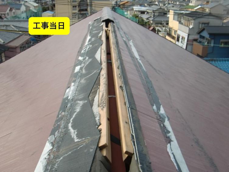 岩出市で台風の被害にあった家の棟部分の修理前
