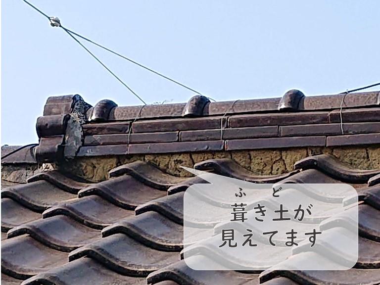 和歌山市の屋根調査で棟の部分の漆喰が剥がれ葺き土が見えていました