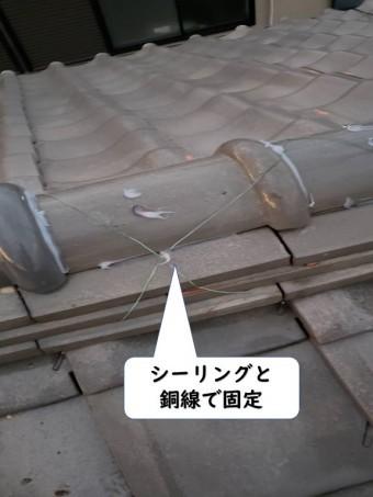 和歌山市の棟をシーリングと銅線で固定