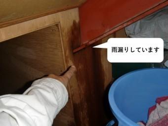岩出市の台風の被害にあった家の雨漏りした屋根裏